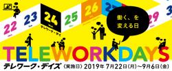 TWdays_2019_bnset_600x250